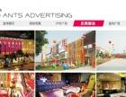 柯桥红蚂蚁广告 展板设计制作 易拉宝 产品册宣传单