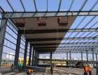抚顺钢结构工程质量检测 网架钢结构检测 钢结构检测鉴定