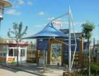 公园休息棚景观棚膜结构遮阳棚江苏厂家上门包安装
