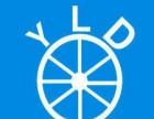 易联达家电视频监控净水机安装维修