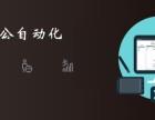 江阴办公自动化WordExcelPPT