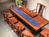 简约北欧风格实木大板台天然整块茶台茶桌办公桌会议桌