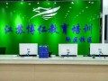陆区博仁教育办公软件专业培训