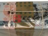中山哪里回收第四套人民币 第四套人民币回收价格表