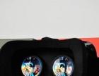 威客战队vr眼镜虚拟现实加盟 农业用具