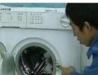 专业维修热水器 空调 洗衣机 冰箱 烟机 冷库等