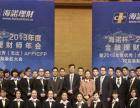 湖南长沙AFP培训考试的捷径,十年15万人的选择!