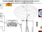 无线壁挂音箱,村村通无线广播系统,壁挂式防水音箱