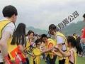 南昌市秋季职工趣味团队策划趣味运动会亲子趣味活动