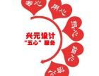 太仓想学韩语报 太仓有几家教韩语教育机构