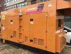 周口发电机租赁公司-专业出租发电机