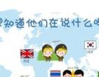 南京江宁公共英语考试培训综合英语学习