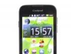 联想s899t,酷派7230手机,三星gt3650手机