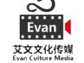 山西企业宣传片三维动画制作 文物扫描