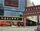 北上海启东亿丰茶城---招商(20家)