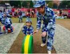 武汉小小童子军特训营-武汉幼儿园军事小小童子军,武汉亲子拓展