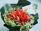 鲜花干花花束、开业花篮同城热卖价格优惠