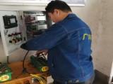 水泵電機軸承溫度和振動監測裝置