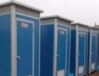 东营白色沙发 移动厕所 大型桌椅 篷房标展 铁马
