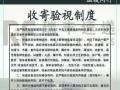瑞丰速递西夏区营业部加盟,投资金额,50万元以上
