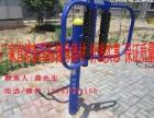襄阳谷城健身路径较新报价/谷城小区健身器材厂/谷城健身路径