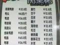 武汉黑鸭加盟条件 武汉黑鸭加盟总部