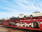 广州天河区物流公司 全国专线直达 长短途搬家 轿车行李托运