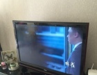 海尔电视G45