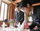 北京哪里有专业的酒店管理培训班
