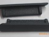 厂家直销 硅胶手机防尘塞 iphone4s防尘塞 硅胶耳机钢钉防