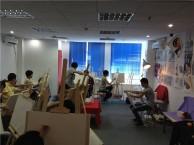 上海美术培训班,绘画培训学校