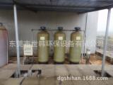 10T/H全自动控制地下水锅炉软化水设备