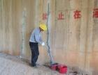 房屋改造设计与施工