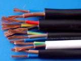 KVVRP聚塑料绝缘控制电缆 KVVRP