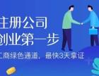 北京注册分公司好还是子公司好 新动力代办公司注册