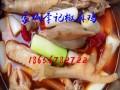 天津那家椒麻鸡正宗 天津大葱椒麻鸡的做法培训