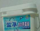 蓝冰贝壳粉厂价直销批发零售