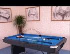 2.1米桌家用折叠成人小型九球台非标准桌球台