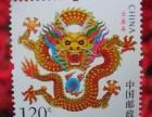 大连回收宣统元宝,龙洋,邮票,纪念币,建国钞,纪念钞