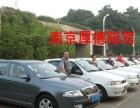 优秀女教练执教 南京厚德自动挡汽车专业陪驾