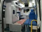 上海市中山华山新华瑞金仁济医院救护车出租租赁
