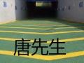 承接南通厂房环氧地坪施工,固化地坪施工,耐磨地坪