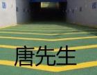 专业厂房装修室内环氧地坪漆设计施工固化地坪工程施工