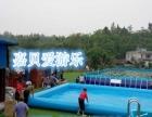 广西游泳池厂家 支架水池厂家充气水池水上乐园组合夏天游泳池