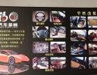 长治福D汽车音响 www.0355qcyx.com