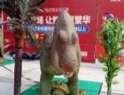 南京霸气无比的恐龙模型出租