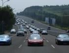 桂林抵押车招商加盟,抵押车出售