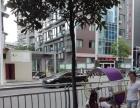 资阳市雁江区上西后街