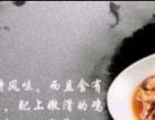 桂林吾麦道私房牛肉面加盟加盟 娱乐场所