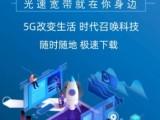 深圳宽带安装,安防监控安装,网络布线,网络维护